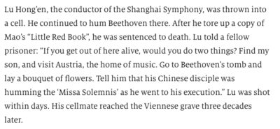 How China Made the Piano its Own Screenshot